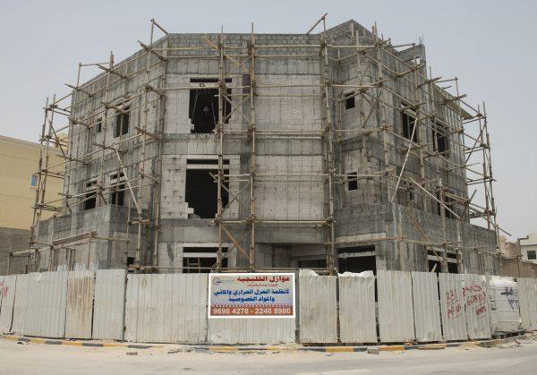 مشروع عاوزل الخليجية لانظمة العزل